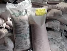 Минеральное удобрение Нитроаммофоска 16.16.16, 50 кг