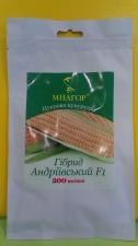 Семена сахарной кукурузы (Андреевский F1) селекции Мнагор®