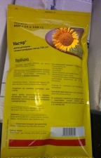 Мастер®, этаметсульфурон-метил, 750 г/кг, ПАВ, стимулятор роста на подсолнечник (гектарная норма)