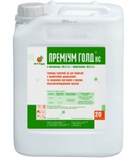 Премиум Голд, к.с., S-метолахлор, 312,5 г /л; тербутилазин, 187,5 г /л