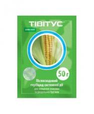 """Тивитус"", римсульфурон, 250 г/кг - пакеты по 50 г"