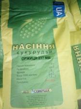 Семена кукурузы ОРЖИЦА 237 МВ (ФАО 240) (2018г.)